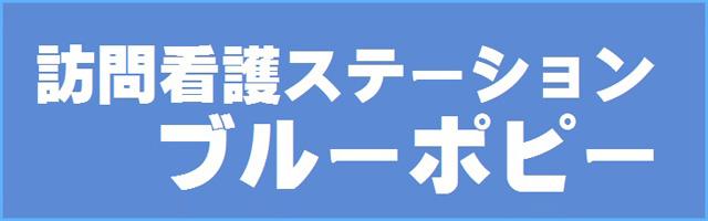 wakokai