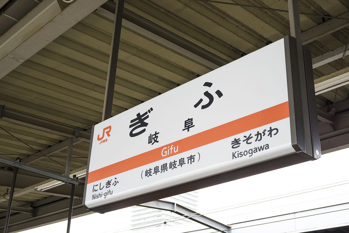 岐阜県に移住して看護師として働く。県内各地の看護師数や医療課題のアイキャッチ