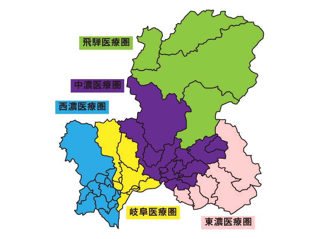 5つの圏域に区分される岐阜県の二次医療圏の図