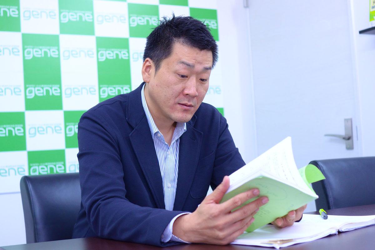 張本さんが所持するルールブックの写真