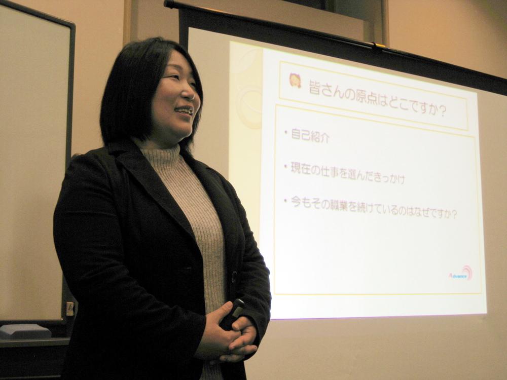 「福祉施設看護師の仕事と役割」講師 野田 夕子 氏