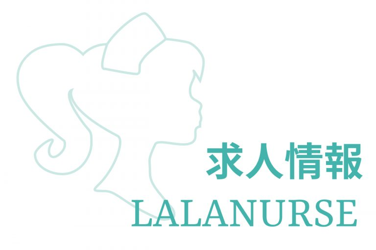 lalanurse article image